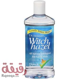 Witch Hazel 2
