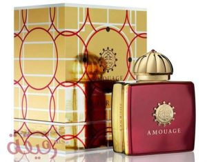 Amouage-Journey-Woman-Perfume