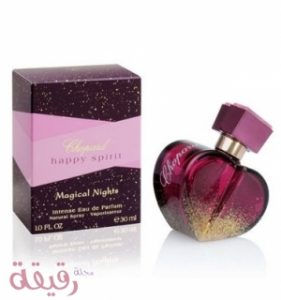 Happy-Spirit-Magical-Nights-by-Chopard