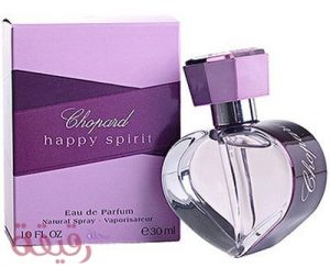 Happy-Spirit-by-Chopard