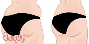 slim down buttocks