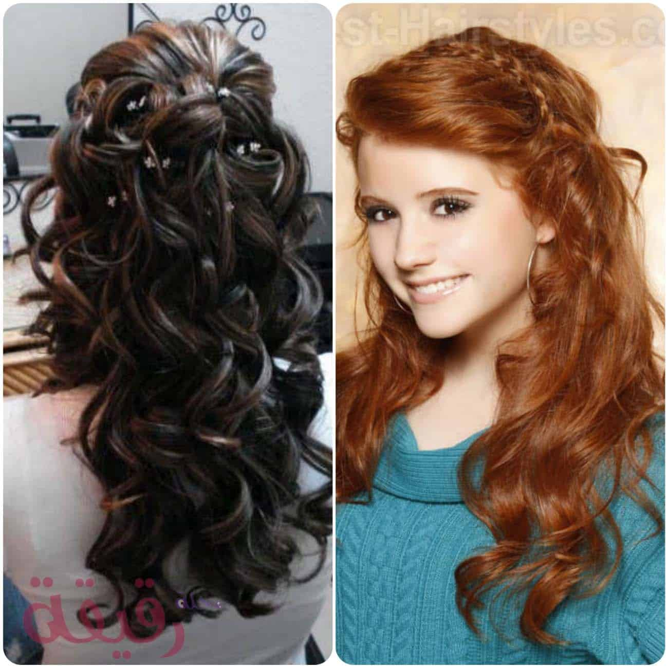 long hair hairstyle rqeeqa com 13