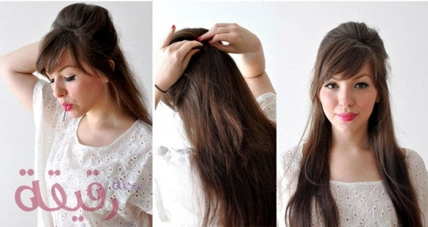 long hair hairstyle rqeeqa com 4