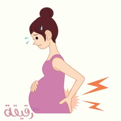 Low back pain during pregnancy