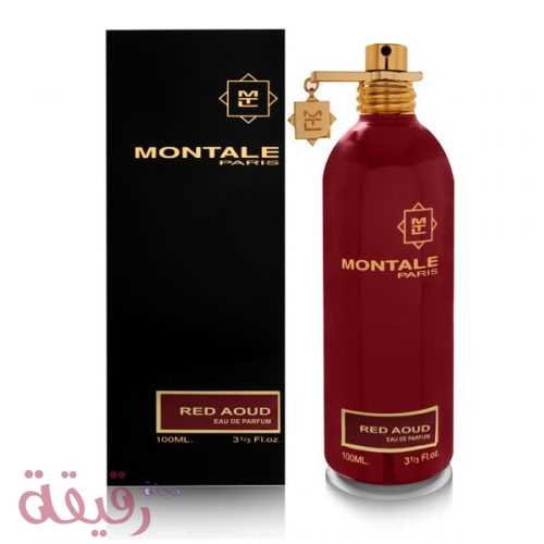 Crystal Aoud Montale