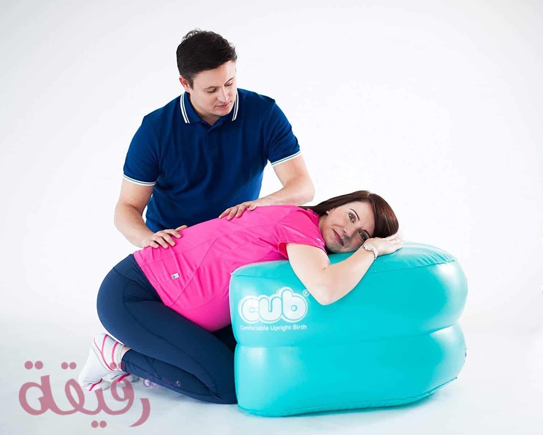 اوضاع الولادة الطبيعية المريحة 2