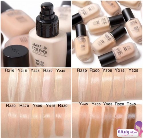 Make Up For Ever Water Blend Face & Body