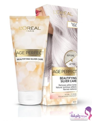 L'ORÉAL PARIS Age Beautifying Silver Care