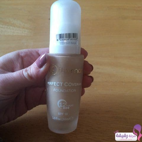 flormar perfect coverage foundation