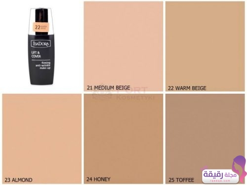 Isadora Lift & Cover Foundation