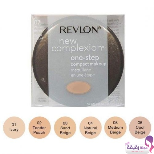 New complexion one step compact makeup