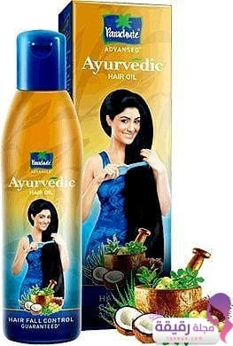 Parachute Advanced Ayurvedic Hair Oil