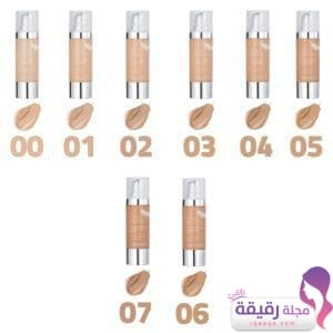 Skin Perfect Ultra Cover Cover Foundation