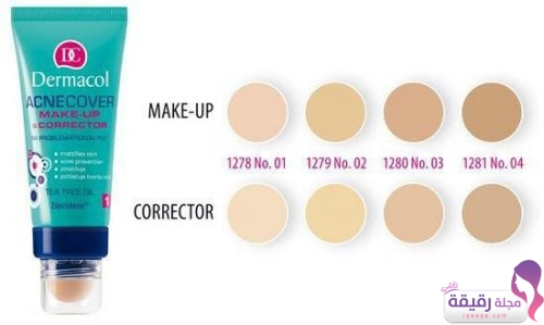 Acne Cover Make Up