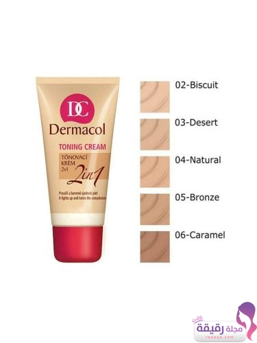 Dermacol Toning Cream 2 in 1