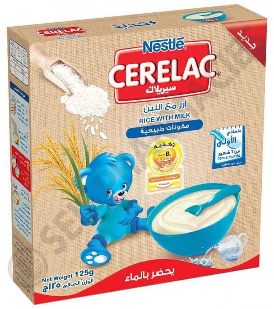 سيريلاك أرز